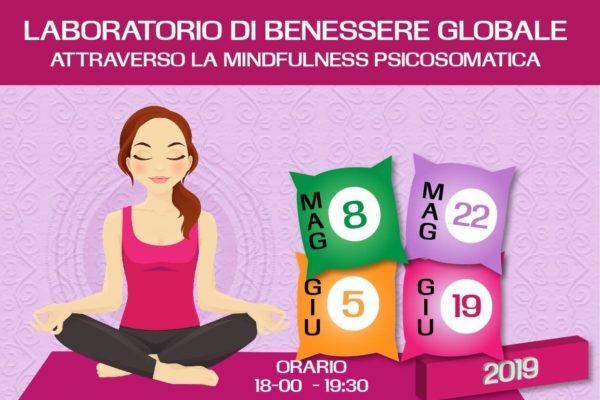 Formazione Progetto Gaia – Laboratorio di benessere Globale – body scan psicosomatico 8maggio2019 a Venafro organizzato dall'associazione Pianeta Giovani